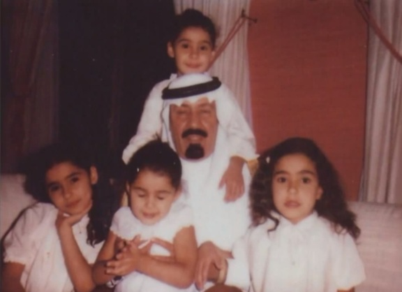 Princesses Sahar , Jawaher,Hala, , and Maha, With King Abdullah