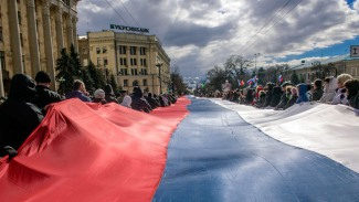 Protestes in Donestsk , Ukraine. a