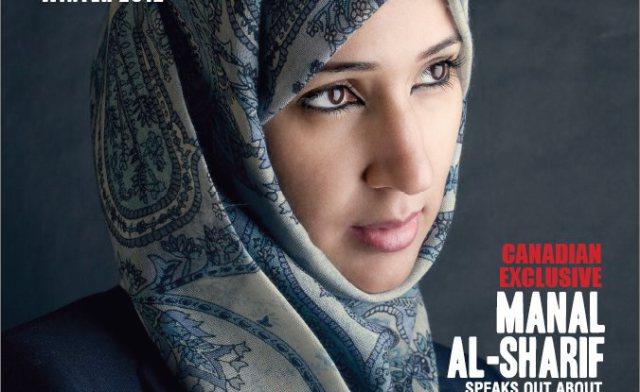 Saudi Woman Manaal Al Sharif. a
