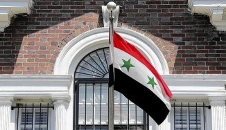 Syrian Embassy in Washington