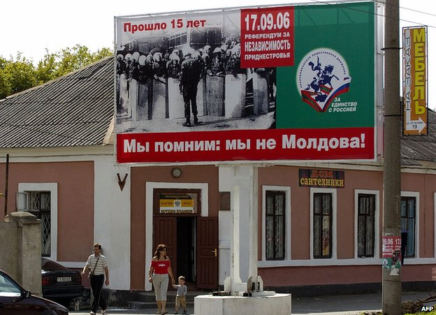 Trans Dniester - Moldova wants to Join Russia