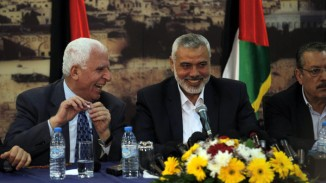 PALESTINIAN-PEACE-US-GAZA-FATEH-HAMAS