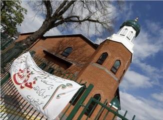 Jama Masjid Sultania , Nothingam , Britain