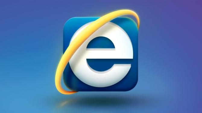 Microsoft's Ineternet Expolrer Hacked