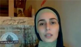 Saudi Princess Sahar calls for Uprising