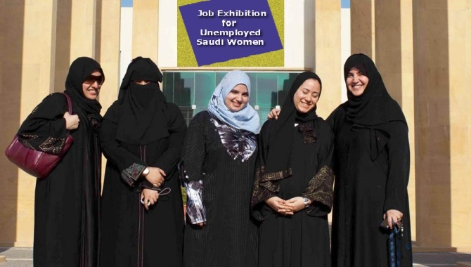 Unemplyed Educated Saudi Women