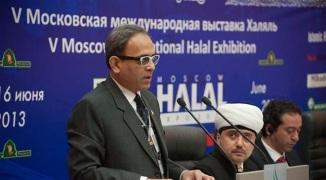 Asaad Sajjad - Secretary General of Halal Association of Pakistan , ( HAP )  @ Moscow Halal Conference