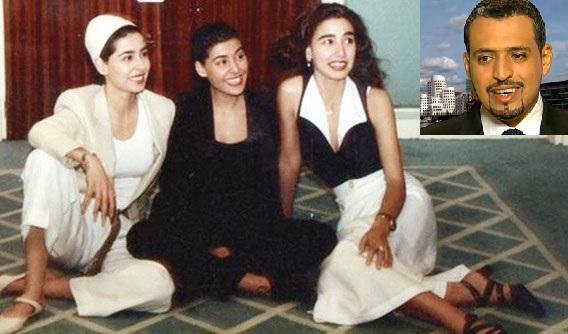 Defected Saudi Prince Khalid Farhan Al Saud with  Princess Sahar , Maha , Jawahar