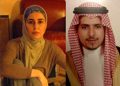 Defected Saudi Prince Khalid Farhan Al Saud with  Princess Sahar