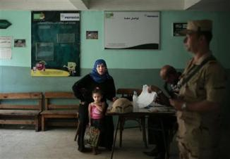 Egyptian Elections Low Turnout
