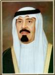 King Khalid Bin Abdul Aziz. a