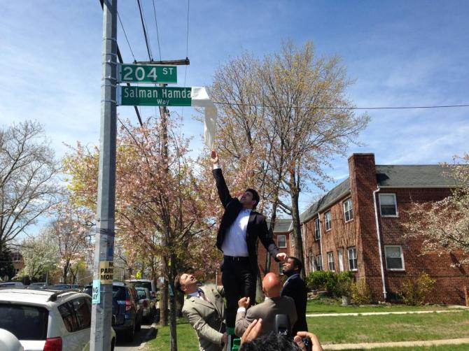 Queens NY Street Named after Hero Salman Hamdani a