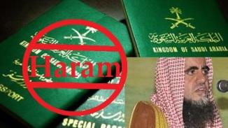 Saudi Arabian Passports & Sh. Abdullah al-Suwailem