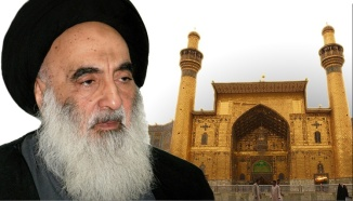 The Grand Ayatullah Syed Ali Hussain Sistani