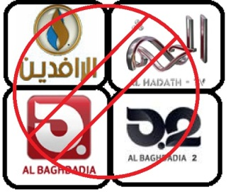Egypt Bans Al-Baghdadia, al-Rafidain and al-Hadath TV