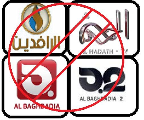 Egypt Bans Al-Baghdadia, al-Rafidain and al-Hadath TV