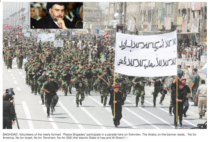 Iraqi Shia Volunteers March in Baghdad to Stand By the Forces