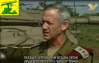 Israeli Armed forces Lieutenant General Benny Gantz