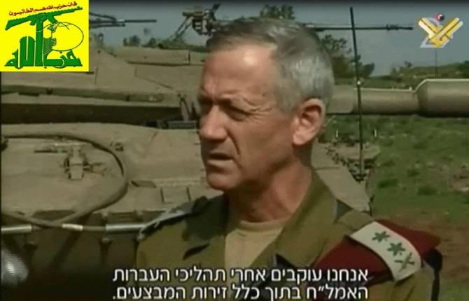 Israeli Armed forces Lieutenant General Benny Gantz