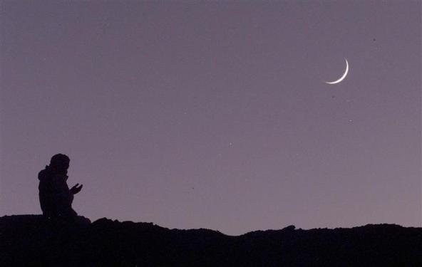 Eid Ul Fitr & Ramzan Moon