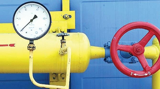 Russia Cut Ukraine's Gas Supply