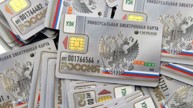 Russian Companies agrees for New National Payment Plan