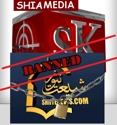 Shia Media Sites Banned