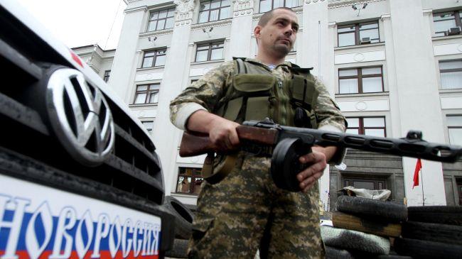 Ukrainian Border Security forces battle Pro Russian Militants
