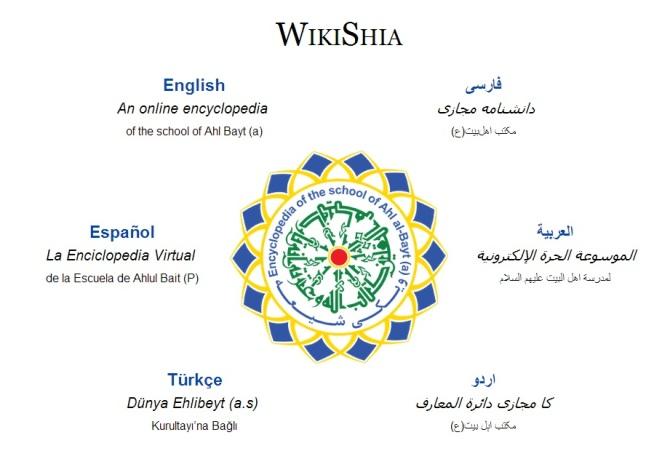 WikiShia - Online