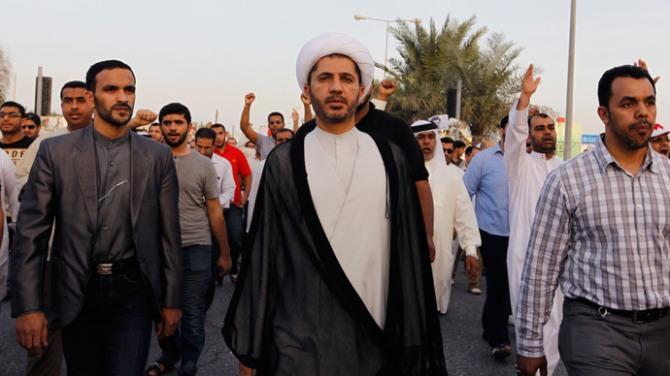 Bahrain's Main Opposition Al Wefaq