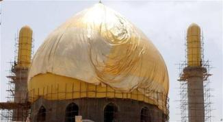 Holy Shrine of Imam Hassan Al Askari in Samara , Iraq Hit by Terrorists