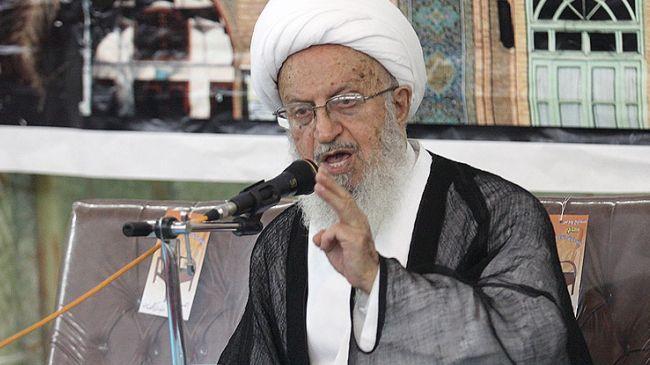 Irani Shia Cleric Makaram Al Sherazi