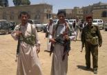 Yemeni Shia Houthi Rebels Seize the Control Arman City