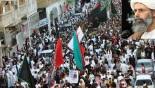 Bahraini Shia Protest against the Saudi Death Verdict of Shia Cleric Sh,. Nemir al Nemir