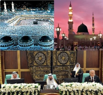 Custodian of the Two Holy Mosques