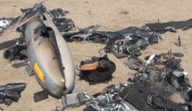 Iran releases photos of downed Israeli spy drone