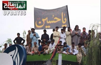 MWM Protest at Inquilab March Islamabad