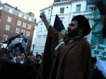 Protest on Youm e Janaat Ul Baqee @ Saudi Embassy in Washington D.C a