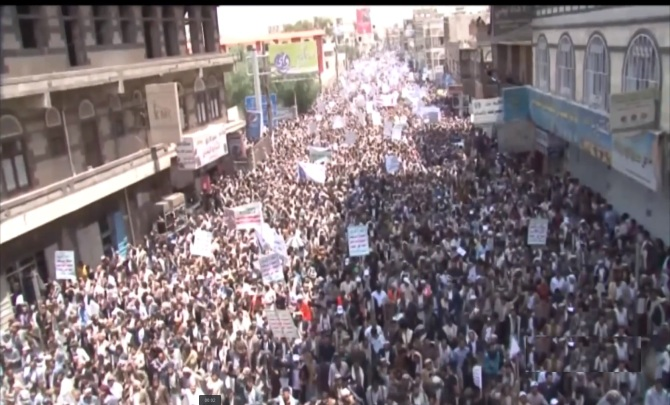 Yemeni Shia Houthi Stage a Massive Protest Sit In for the Ouster of Inefficient Govt