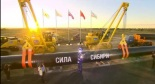 China Russia Gas Pipeline Project from Siberia
