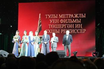 Iranian Movie Wins 10th Kazan International Muslim Film Festival