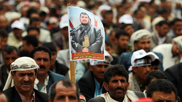 YEMEN-POLITICS-UNREST-SHIITE