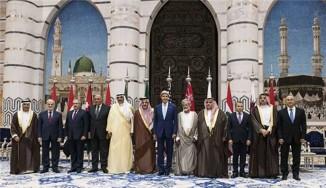 US Led Anti ISIL Coalistion a Mere Eye Wash