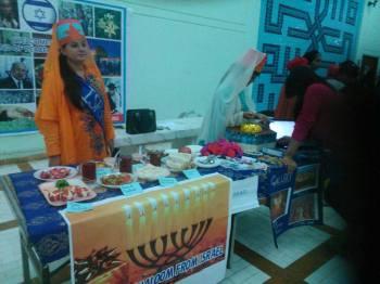 Israeli Stall @ Islamic University Islamabad 7