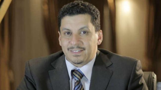 Yemen's Newly Appointed PM Ahmed Awad bin Mubarak