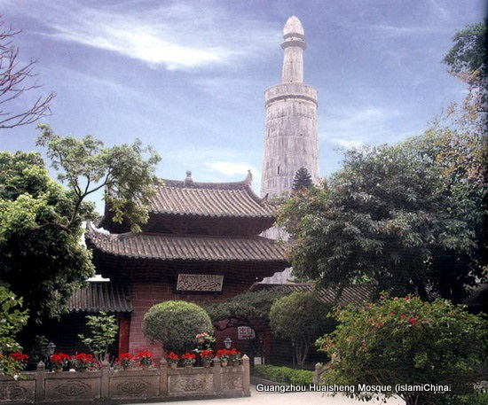 7th Century Chinese Huaisheng Mosque