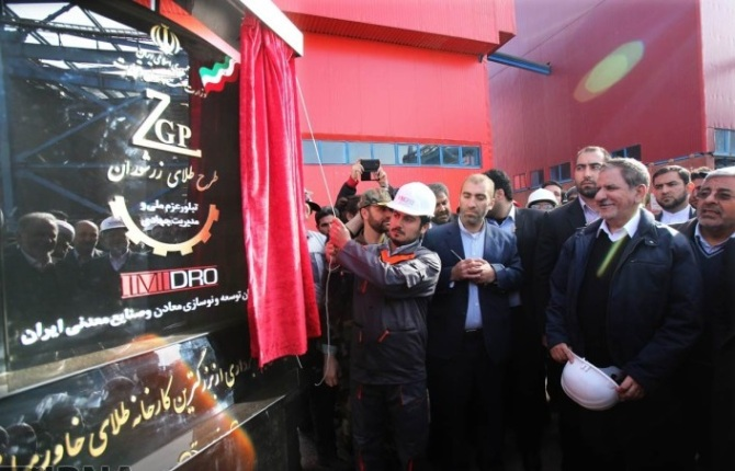 Iran Inaugrates Middle East Biggest Gold Processing Plant in Zareh Shuran
