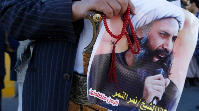 Shiite Protest Against Sh. Nimr Al Nimr Death Sentence