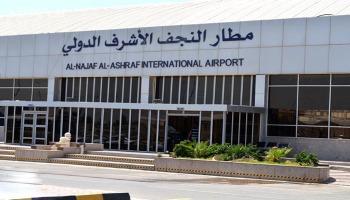 Najaf Al Ashraf Internatinal Airport , Iraq