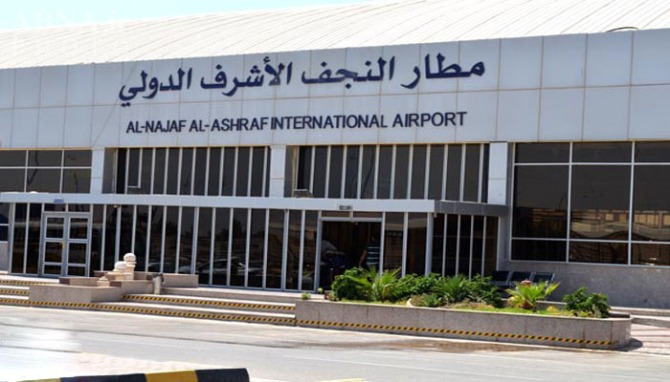 Najaf Al Ashraf Internatinal Airport , Iraq